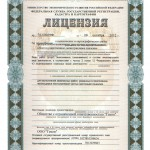 Лицензия_78-00029Ф_121008-1
