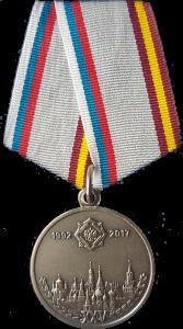 medal-SB